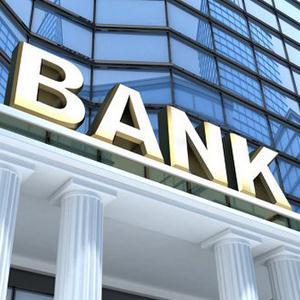 Банки Клетны