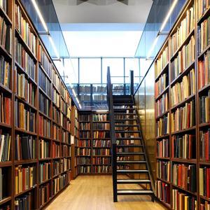 Библиотеки Клетны