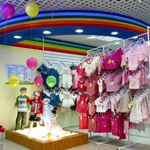 Детские магазины Клетны