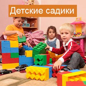 Детские сады Клетны