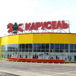 Гипермаркеты Клетны