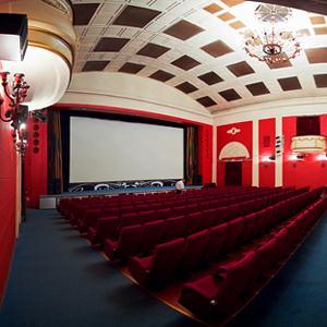 Кинотеатры Клетны