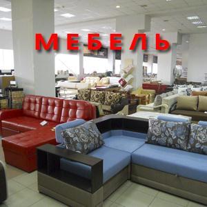 Магазины мебели Клетны
