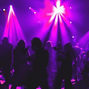 Ночные клубы Клетны