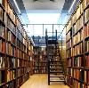 Библиотеки в Клетне
