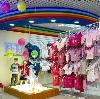 Детские магазины в Клетне