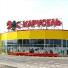 Гипермаркеты в Клетне