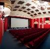 Кинотеатры в Клетне