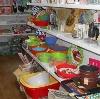 Магазины хозтоваров в Клетне