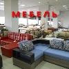 Магазины мебели в Клетне