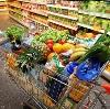 Магазины продуктов в Клетне