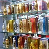 Парфюмерные магазины в Клетне
