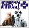 Ветеринарные аптеки в Клетне