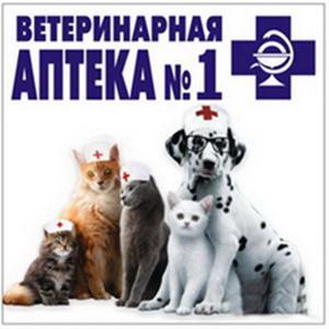 Ветеринарные аптеки Клетны